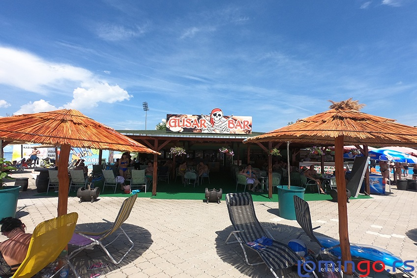 aquapark-jagodina-lomingo-travel